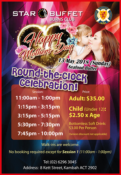 ROUND THE CLOCK CELEBRATION AT STAR BUFFET CANBERRA