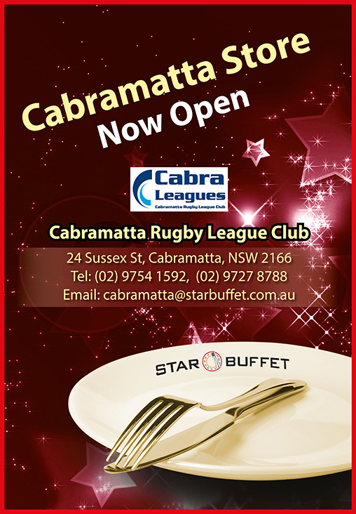 STAR BUFFET CABRAMATTA NOW OPENS