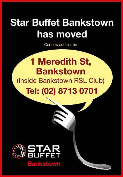 STAR BUFFET BANKSTOWN HAS MOVED !!!